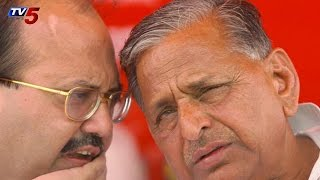 Amar Singh meets Mulayam Singh Yadav again : TV5 News - TV5NEWSCHANNEL