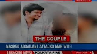 Husband, wife had gone to hospital for checkup, masked assailant attacks man with machette - NEWSXLIVE