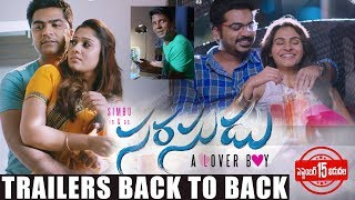 Simbu & Nayanthara's Sarasudu trailers back to back    Idhu Namma Aalu    Pandiraj    T Rajendar - IGTELUGU