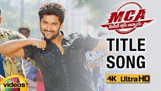 MCA Title Full Video Song 4K | MCA Movie Video Songs | Nani | Sai Pallavi | DSP | Mango Videos - MANGOVIDEOS
