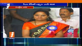 TRS MP Kavitha Participate In Gosangi Maha Sabha In Nizamabad | iNews - INEWS