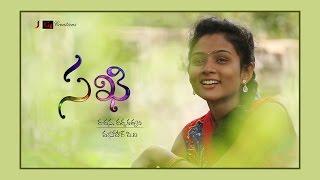 Sakhi Telugu Short Film 2016    Directed By Manohar PV - IQLIKCHANNEL