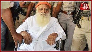 Asaram Bapu's Verdict Out On 25th April; Section 144 Imposed In Jodhpur Ahead Of Verdict - AAJTAKTV
