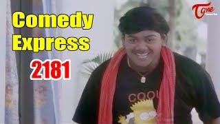 Comedy Express 2181 | Back to Back | Latest Telugu Comedy Scenes | #TeluguOne - TELUGUONE