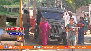 Govt Neglects Over Old Telangana Capital Rachakonda | People Demands Development | iNews - INEWS