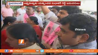 TRS Edla Sudhakar Reddy Supporters Protest at TRS Bhavan For Amberpet Ticket | iNews - INEWS
