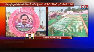 All Arrangements Set For TRS Bahiranga Sabha In Nizamabad | CVR News - CVRNEWSOFFICIAL