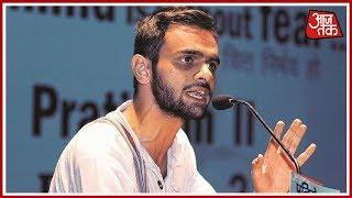 Firing At Umar Khalid: Police Deny Shooting, Eyewitness Says Otherwise - AAJTAKTV