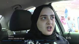 Saudi Women Thrilled that Ban on Driving Is Nearing Its End - VOAVIDEO