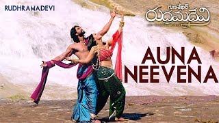 Auna Neevena- Rudhramadevi | Allu Arjun, Anushka, Rana Daggubati, Review |  #LehrenTurns29 - LEHRENTELUGU