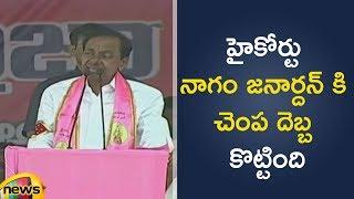 CM KCR Speech at Kodangal | KCR About Nagam Janardhan Reddy | #TelanganaElections2018 | Mango News - MANGONEWS