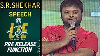 Editor S.R. Shekhar Speech at #LIE Movie Pre Release Event - 14REELS