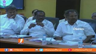 CM Chandrababu To Meet TDP MPs Today | Over Central Stance On Kadapa Steel Plant | iNews - INEWS