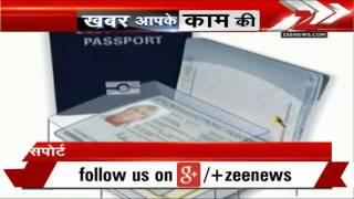 Soon, Smart passport to be launched in India! - ZEENEWS