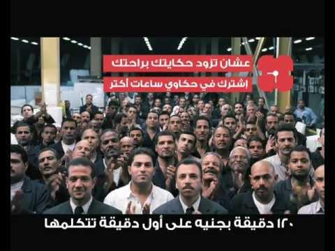 فيديو اعلان فودافون جدع يا خالد و التكييف