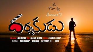 Darshakuda Latest Telugu Short Film Directed By Srinivas V - YOUTUBE
