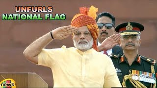PM Modi Unfurls National Flag At Ramparts of Red Fort on 71st Independence Day | Mango News - MANGONEWS
