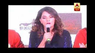 Mujhe nahi lagta ke itna kacha hota hai dharm ke ek picture se toot jaaye, says Richa Chad - ABPNEWSTV