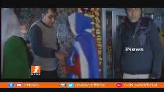 Maha Shivaratri Celebrations at Poonch Sector | Jammu and Kashmir | iNews - INEWS