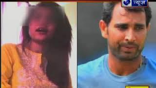 अलिश्बा से सुनिए हसीन के आरोपों का सच, हसीन जहां ने बोला शमी को गिरफ्तार करो   Suno India - ITVNEWSINDIA