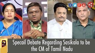 Special debate:Sasikala to be the CM of Tamil Nadu 05-02-2017 – Puthiya Thalaimurai TV Show