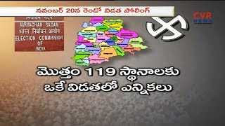 Election Fever Grips Telangana | All Parties ready for December 7 polls | CVR NEWS - CVRNEWSOFFICIAL