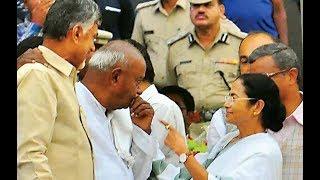 TMC mega rally: Devegowda arrives in Kolkata to attend Mamata Banerjee's united India rally - NEWSXLIVE
