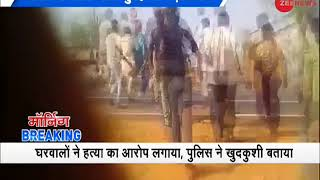 Morning Breaking: Man's death leads to communal clashes between two in Tikamgarh - ZEENEWS