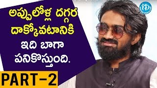 Arjun Reddy Movie Actor Rahul Ramakrishna Exclusive Interview Part #2 || Talking Movies With iDream - IDREAMMOVIES