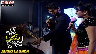 Bhale Manchi Roju Title Song Launch By Rana At Bhale Manchi Roju Audio Launch || Sudheer Babu - ADITYAMUSIC