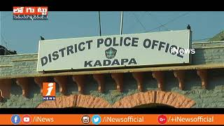 High Level Lobbying in Kadapa Special Branch Police Department For Transfers | Loguttu | iNews - INEWS