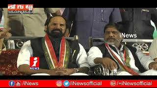 Rega Kantha Rao Disappoints After DCC President Post Allot To Vanama | Loguttu | iNews - INEWS