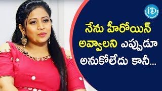 I Never Thought Of Doing Lead Roles - Kathalo Rajakumari Sushma Kiron | Soap Stars With Anitha - IDREAMMOVIES