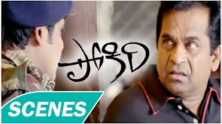Pokiri Movie Scenes - Brahmanandam is insulted by Ali - Funny Scene || Mahesh Babu, Ileana - IDREAMMOVIES