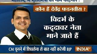 Devendra Fadnavis likely to be the next Maharashtra CM - INDIATV