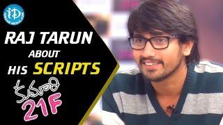 Raj Tarun Chooses His Scripts Mindfully - Kumari 21F || Talking Movies with iDream - IDREAMMOVIES
