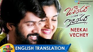Juliet Lover of Idiot Movie Songs | Neekai Vechey Video Song with English Translation|Nivetha Thomas - MANGOMUSIC
