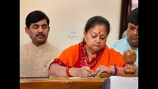 CM Vasundhara Raje conducts roadshow in Rajasthan's Jhalawar - TIMESOFINDIACHANNEL