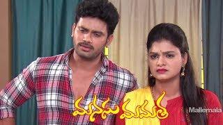 Manasu Mamata Serial Promo - 1st November 2019 - Manasu Mamata Telugu Serial - MALLEMALATV