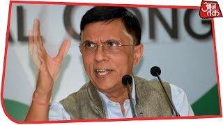 कांग्रेस सनातन संस्कृति के खिलाफ नहीं है, बल्कि इसे RSS के चंगुल से बचाना चाहती  है : Pawan Khera - AAJTAKTV