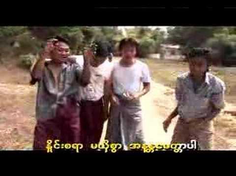 arakan song( Thar Chai Mi Khun Thi Si Chonn)