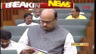 Andhra Pradesh Assembly Sessions Day-2 LIVE | Assembly Sessions Start with Question Hour | CVR NEWS - CVRNEWSOFFICIAL