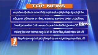 Top Breaking News Around India | iNews - INEWS