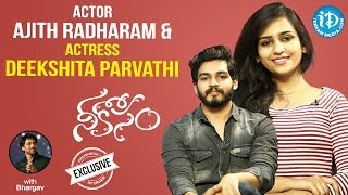 Neekosam Actors Ajith Radharam & Deekshita Parvathi Exclusive Interview ||Talking Movies With iDream - IDREAMMOVIES