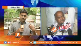 TDP Exercise on No-Confidence Motion Against Modi Govt | MPs Seeks Arvind Kejriwal Support | iNews - INEWS