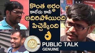 Awe Movie Genuine Public Talk | Review | Nani | TFPC - TFPC