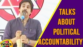 Pawan Kalyan Talks About Political Accountability In Ongole | Mango News - MANGONEWS