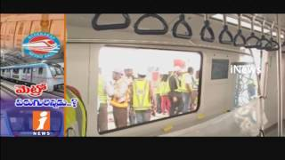 Metro Train Trail Run Speed Up In Hyderabad | Miyapur To S R Nagar | iNews - INEWS