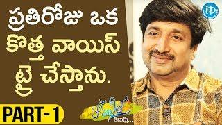 Actor Lohith Kumar Interview Part#1    Anchor Komali Tho Kaburlu #20 - IDREAMMOVIES