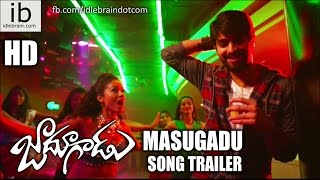Jadoogadu Masugadu song trailer - idlebrain.com - IDLEBRAINLIVE